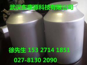 苯丙酸诺龙原料药的一些作用和市场价格情况,62-90-8,