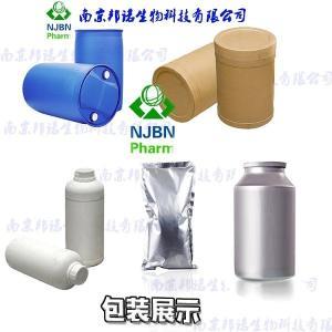 4-氨基環己醇生產廠家CAS#6850-65-3