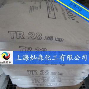 亨斯迈钛白颜料 蓝相塑料级二氧化钛  纳米级涂料用钛白填料产品图片