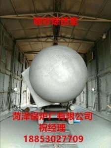 中杰 不銹鋼壓力設備 不銹鋼塔器 不銹鋼儲罐 原菏澤鍋爐廠