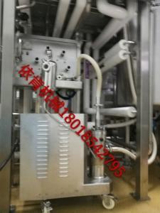 液相剥离法单层石墨烯研磨分散机  厂家促销 产品图片