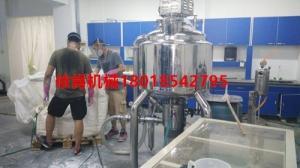 影响导致二氧化硅防火玻璃液分散固含量粘度的主要原因