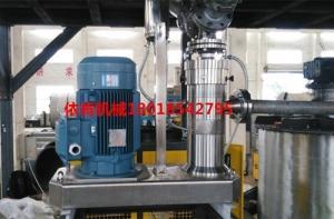 管线式德国超高速核桃粉高剪切胶体磨供应厂家 产品图片