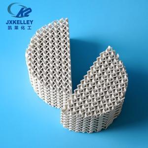 陶瓷波纹填料|陶瓷规整填料|陶瓷塔填料厂家