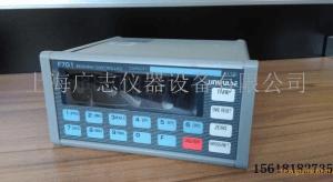 F701C仪表设置方法