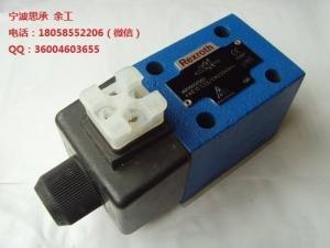 VT300212X/32D R900020153