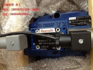 ZDR10DP25X/150YM R900410880