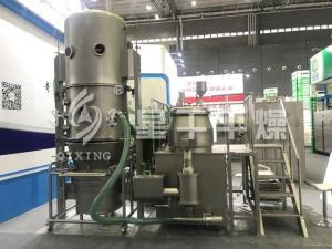 FL系列立式沸腾制粒机 产品图片