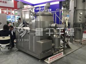 GHL系列高效湿法混合制粒机 产品图片