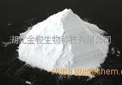 透明质酸 产品图片
