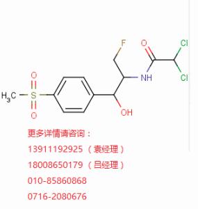 氟苯尼考 产品图片