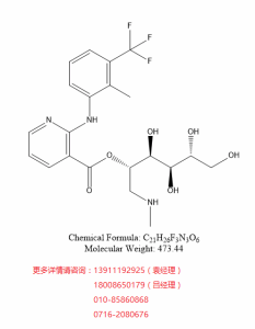 氟尼辛葡甲胺 产品图片