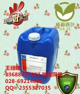 椰油酰甘氨酸钠生产厂家