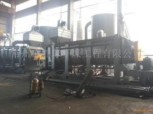 智能环保型氢氧化铝干燥设备 桨叶烘干机 产品图片