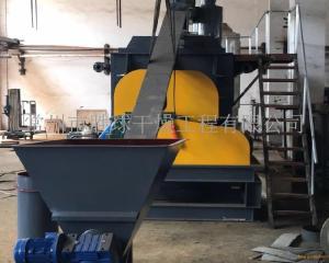 氧化铁黄颜料专用桨叶干燥机 产品图片
