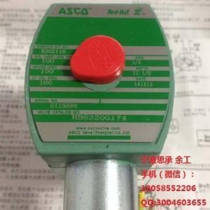 美國ASCO燃氣電磁閥