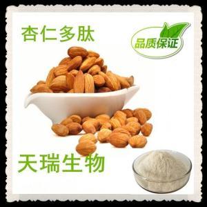 杏仁多肽 小分子杏仁蛋白肽 杏仁肽生产