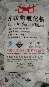 内蒙宜化片碱批发价格 国标离子膜烧碱