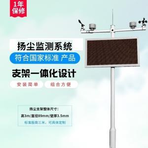 內蒙XK-YCJC揚塵檢測儀器優質廠家