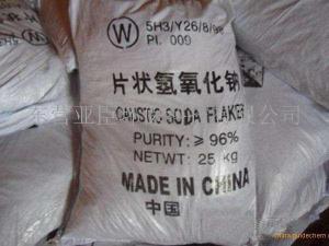 天津片碱工厂直销