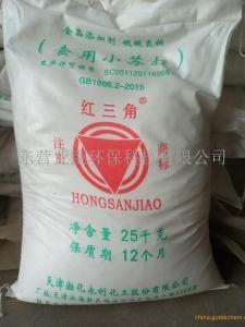(小苏打)碳酸氢钠的京津冀