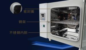 台式鼓风烘箱,DHG-9053A鼓风干燥箱,电热鼓风干燥箱