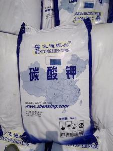 碳酸钾供应价格