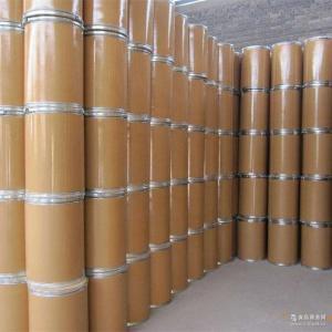 2,3-二甲基-2,3-二苯基丁烷|联枯|1889-67-4|生产厂家