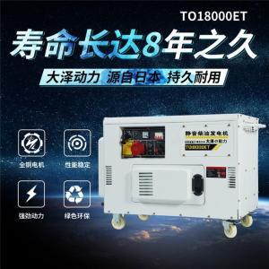 15千瓦柴油发电机15kw柴油发电机