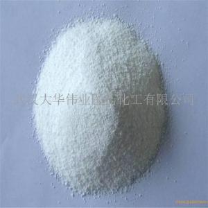 1-萘乙酰胺