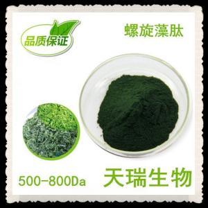 螺旋藻肽 螺旋藻多肽80% 小分子活性肽 螺旋藻蛋白肽
