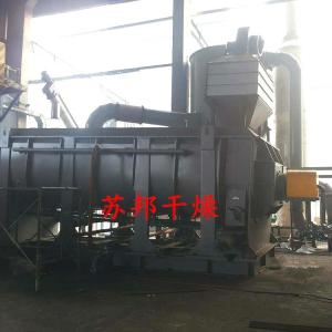 植物酸钙滤饼干燥机|单轴桨叶干燥设备