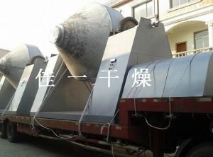 SZG草酸亚铁双锥回转真空干燥机