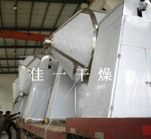 SZG甲硝唑搪瓷双锥回转真空干燥机