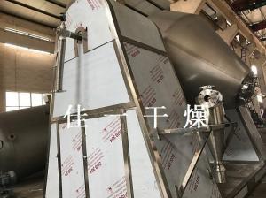 SZG头孢原料药双锥回转真空干燥机