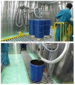 香料灌装机,香料180公斤灌装机,食品级不锈钢灌装机