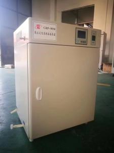GRP恒温培养箱,隔水式培养箱,水套式恒温培养箱