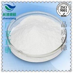 甲萘威CAS#63-25-2农业级98%企标 长沙供应