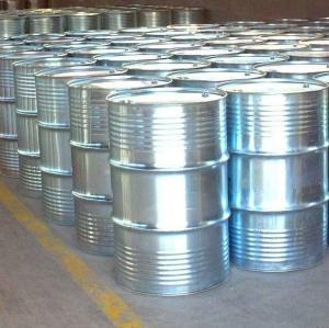 常州现货 99% 巴斯夫 N-甲基二乙醇胺MDEA 105-59-9