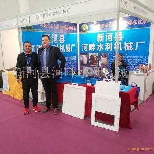 安徽铸铁闸门生产厂家 产品图片
