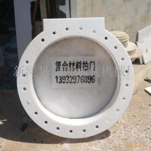 HDPE高密度聚乙烯拍门 产品图片