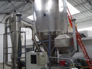 ZYG系列中药浸膏专用喷雾干燥机 产品图片