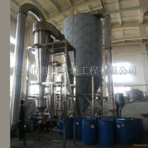 新型氟化钠(钾)喷雾干燥机 产品图片