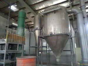 粉碎碳新型环保闪蒸干燥机