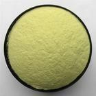 土霉素 产品图片