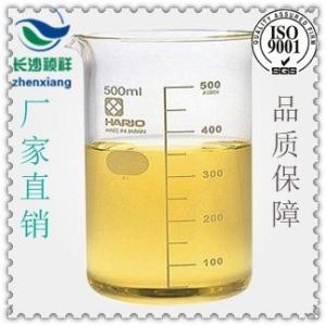 丙烯菊酯CAS#584-79-2  长沙供应