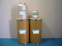 醋酸亮丙瑞林原料