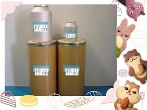 克罗米酚柠檬酸盐原料药厂家高产量且优质