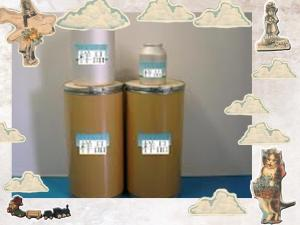 盐酸小檗碱原料药厂家质量保证欲购从速