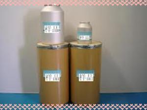 D-缬氨醇原料药厂家物美价廉品质保证